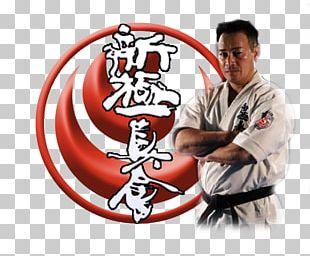 Tang Soo Do Dobok Karate Kyokushin Taikyoku PNG