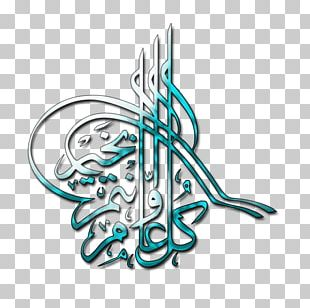 Symbols Of Islam Star And Crescent Graphic Design PNG