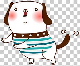 Dog Puppy Cuteness PNG