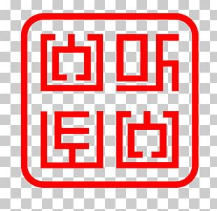 Line Point Number Logo Brand PNG