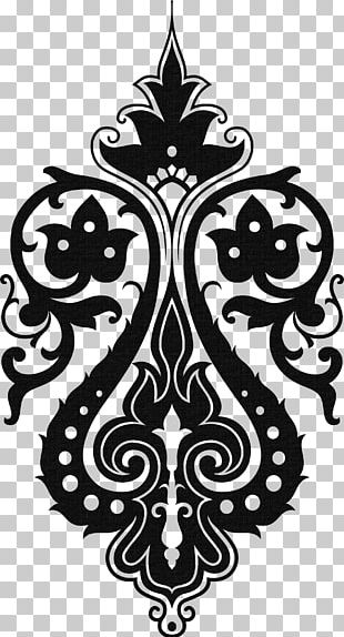 Stencil Drawing Ornament Silhouette PNG