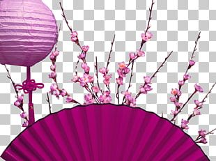 Purple Chinese Fancy Flower Dinette Decorative Pattern PNG