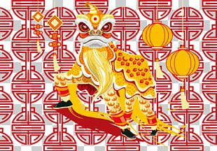 Lion Chinese New Year Vecteur PNG
