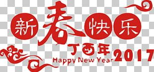 Chinese New Year Lunar New Year Fu Happiness New Years Day PNG