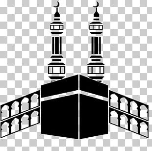 Hajj Great Mosque Of Mecca Umrah Islam Dua PNG