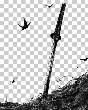 Katana Samurai Sword Drawing Knife PNG