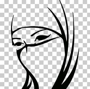 Muslim Islam Salah Woman PNG