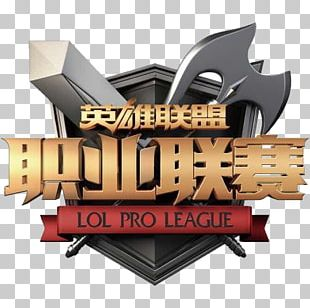Tencent League Of Legends Pro League 2016 League Of Legends World Championship LPL Season 2018 PNG