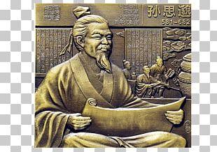 Cztery Wielkie Wynalazki Song Dynasty Tang Dynasty Black Powder PNG