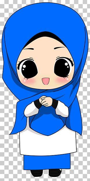 Islam Muslim Hijab Qur'an PNG