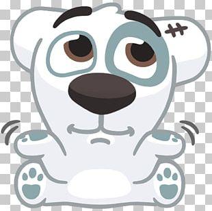Dog VKontakte Спотти Sticker Telegram PNG