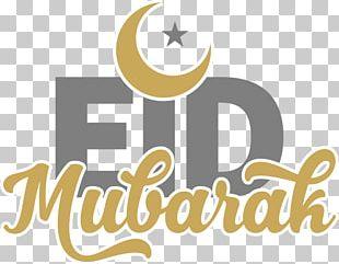 Kaaba Ramadan Eid Mubarak Eid Al-Fitr PNG