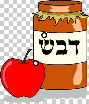 Rosh Hashanah Yom Kippur Judaism Jewish Holiday Sukkot PNG