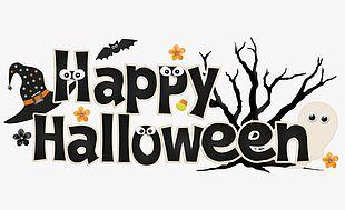 Happy Halloween! PNG