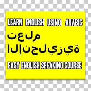 App Annie Language Sign PNG