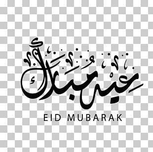 Eid Al-Fitr Eid Mubarak Eid Al-Adha Holiday Zakat Al-Fitr PNG