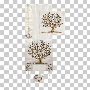 Tallit Tree Of Life Etz Chaim Judaism Tzitzit PNG