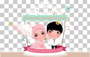 Wedding Invitation Cartoon Marriage Greeting & Note Cards PNG