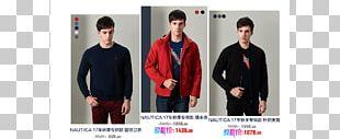 T-shirt Fashion Jacket Shoulder Pattern PNG