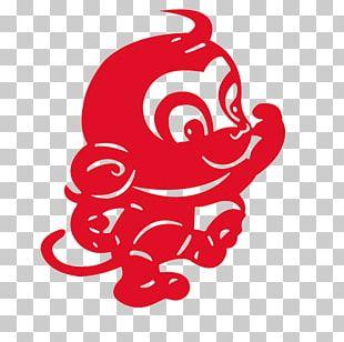 Papercutting Monkey Chinese New Year PNG