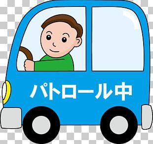 Itoman Municipal Kanegusuku Junior High School Furukawatakakurachiku Community Center Okayama Prefecture Tsutsumigaoka Community Center PNG