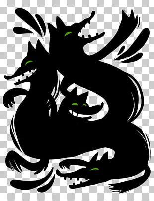 Amphibians Visual Arts Illustration Silhouette PNG