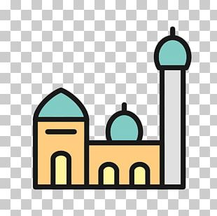 Faisal Mosque Computer Icons PNG