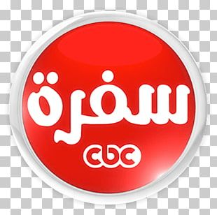 Television Channel Nilesat Rotana Records Frequency PNG, Clipart, Al
