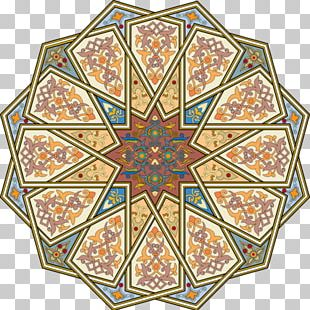 Islamic Geometric Patterns Islamic Art Arabesque PNG
