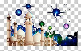 Quran Islamic Architecture Muslim PNG