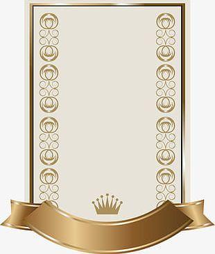 Golden Lace Frame PNG