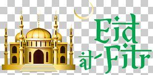 Eid Al-Fitr Zakat Al-Fitr Eid Al-Adha Ramadan Eid Mubarak PNG