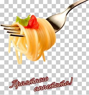 Pasta Italian Cuisine Pizza Ravioli Food PNG