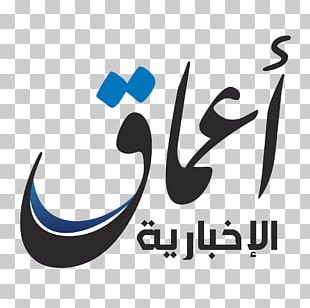 Mosul Raqqa Amaq News Agency Islamic State Of Iraq And The Levant American-led Intervention In The Syrian Civil War PNG