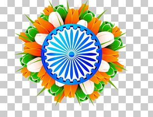 Indian Independence Day Indian Independence Movement August 15 Public Holiday PNG