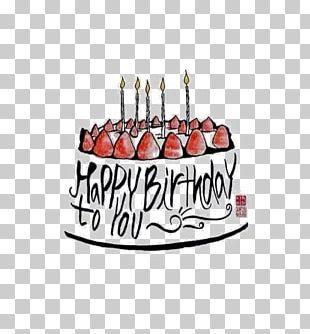 Birthday Cake Happy Birthday To You Birthday Card Typography PNG