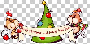 Christmas Decoration Christmas Eve Monkey PNG