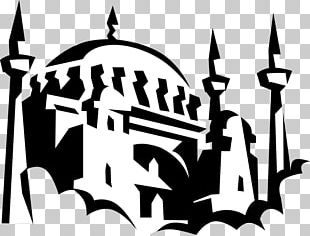 Sultan Ahmed Mosque Graphics Islam PNG