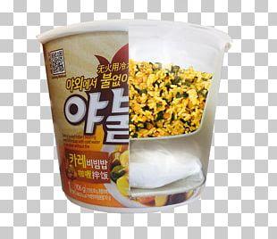 Muesli Breakfast Cereal Popcorn Commodity PNG