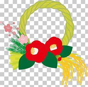 Kagami Mochi Japanese New Year 正月飾り Christmas And Holiday Season Shimenawa PNG