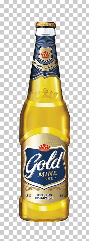 Lager Beer Bottle Efes Malt PNG