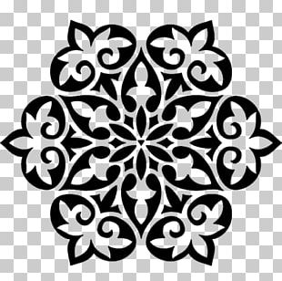 Islamic Geometric Patterns Ornament Islamic Art Stencil PNG