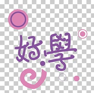 Purple Child Violet PNG