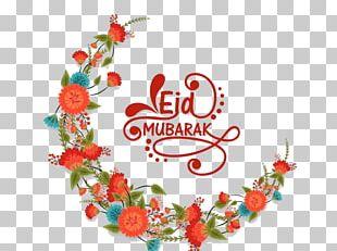 Halal Eid Al-Fitr Ramadan Eid Mubarak PNG