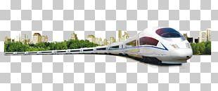 Xianu2013Chengdu High-speed Railway Guangyuan Train Rail Transport PNG