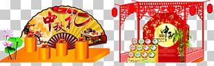 Supermarket Mid-Autumn Festival Sales Promotion PNG