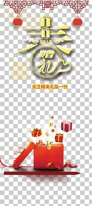 Chinese New Year Gift Gratis PNG