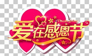 Love Poster Gratitude Thanksgiving PNG