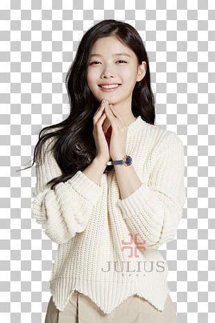 Kim Yoo-jung South Korea Actor Model Korean Language PNG