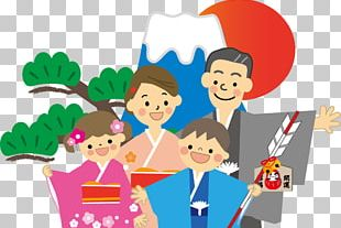 Japanese New Year New Year's Day PNG